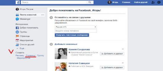 biznes-akkface-3-550x239.jpg