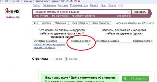 biznes-akkface-6-550x290.jpg