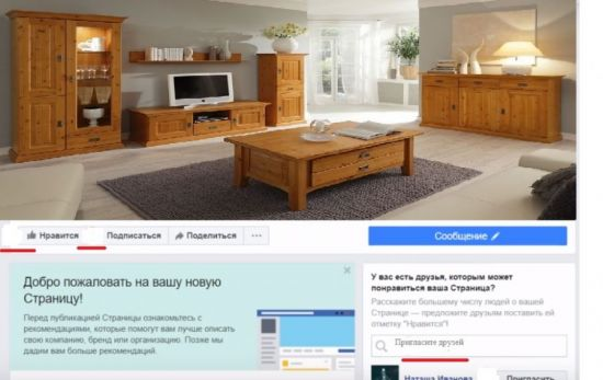 biznes-akkface-12-550x347.jpg