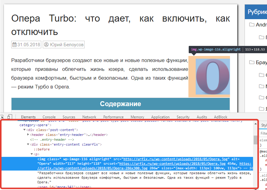 Posmotret-HTML-CSS-kod-sayta.png.pagespeed.ce.c8AkfDyONy.png