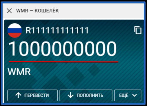 21-08-kak-posmotret-kod-stranitsy-v-yandex-brauzere-7.png