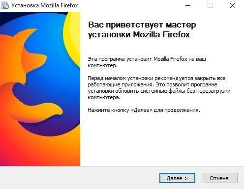 ffx-yandex-6-496x385.jpg