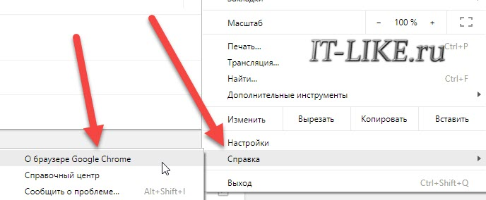o-brauzere-google-chrome.jpg