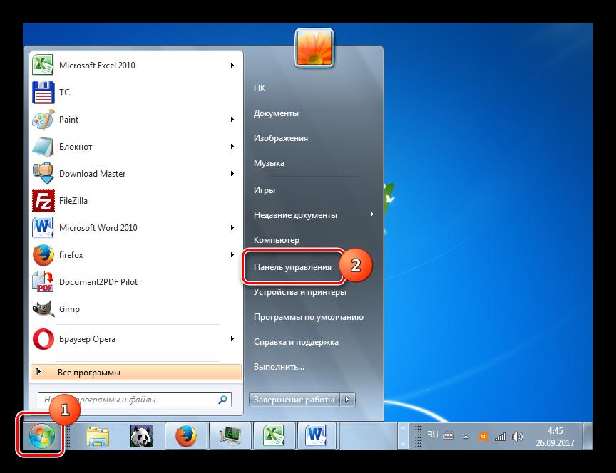 Perehod-v-Panel-upravleniya-cherez-menyu-Pusk-v-Windows-7-7.png