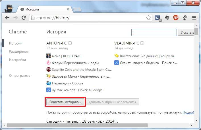 Istoriya-Google-Chrome.jpg