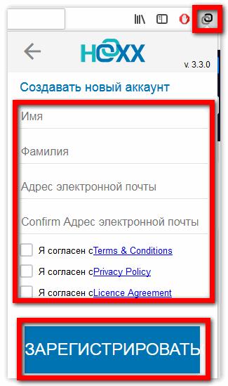 zaregistrirovatsya-v-vpn.png