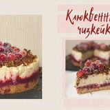recipe_c6760ed9-3ea8-4443-a173-1349e59cff80_box160.jpg
