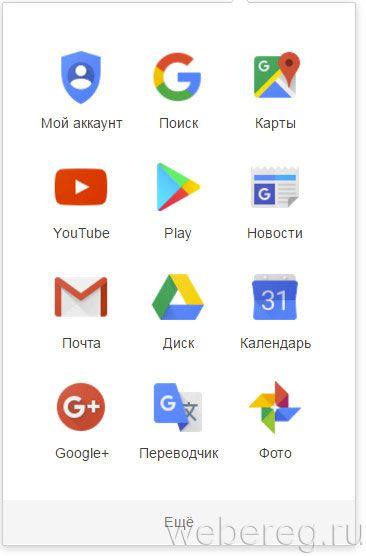 vhod-ak-google-6-366x556.jpg