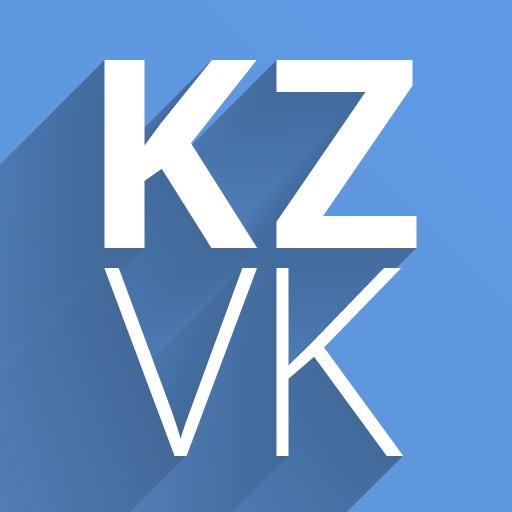 Kenzo-VK.jpg