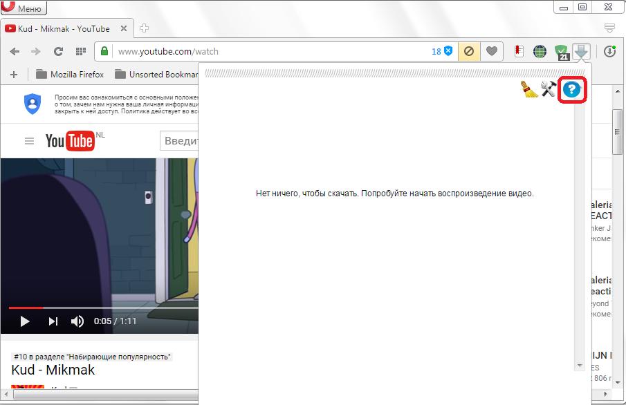 Perehod-dlya-sooshheniya-ob-oshibke-rasshireniya-Flash-Video-Downloader-dlya-Opera.png
