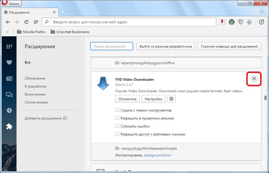 Udalenie-rasshireniya-Flash-Video-Downloader-dlya-Opera.png