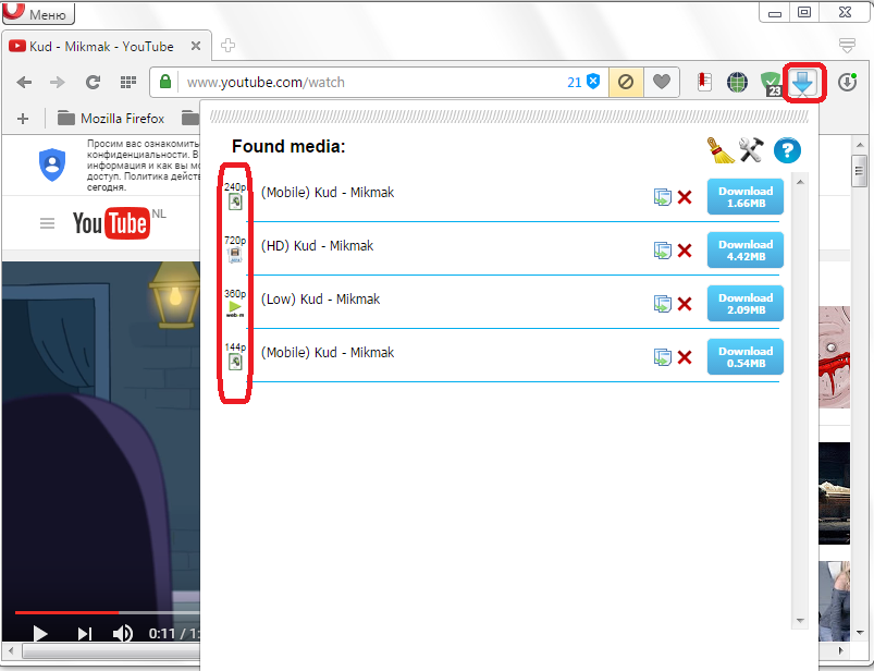 Razreshenie-video-v-rasshirenii-Flash-Video-Downloader-dlya-Opera.png