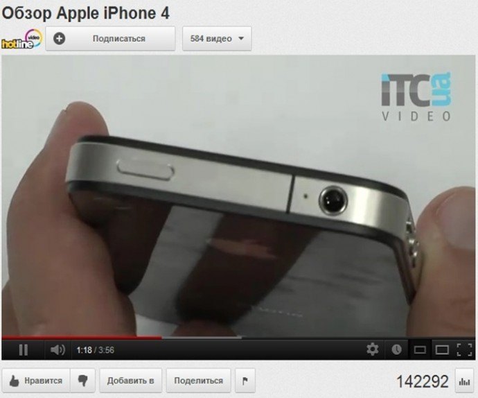 Пример-обзорного-видео-690x574.jpg