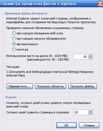 kuki-internet-explorer.jpg