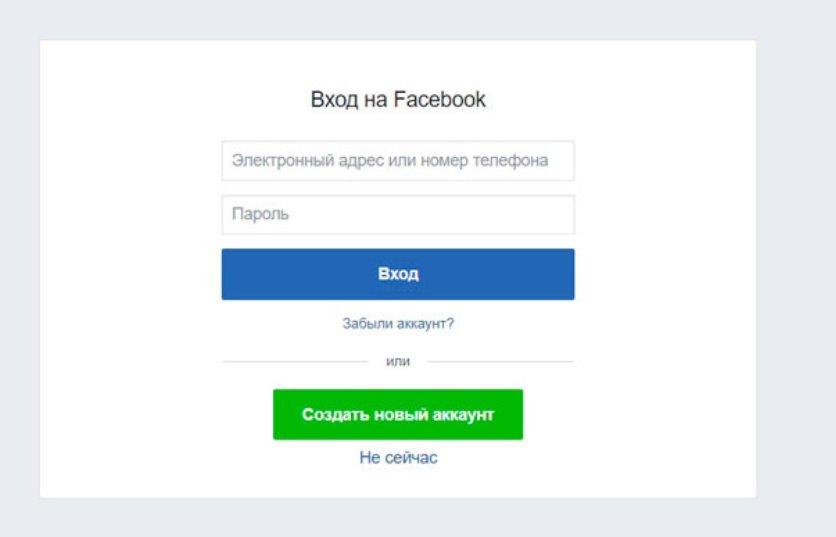 FB_v_Inst11.jpg