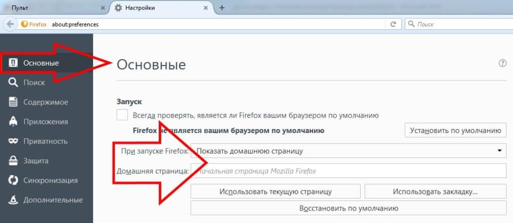 How2do-yandex-startpage-in-Mozilla-3-1024x446.jpg