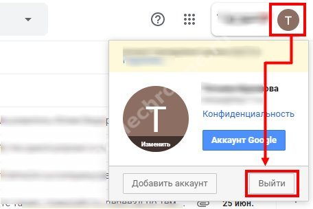 kak-viiti-iz-gmail-1.jpg