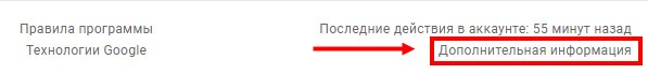 kak-viiti-iz-gmail-2.jpg