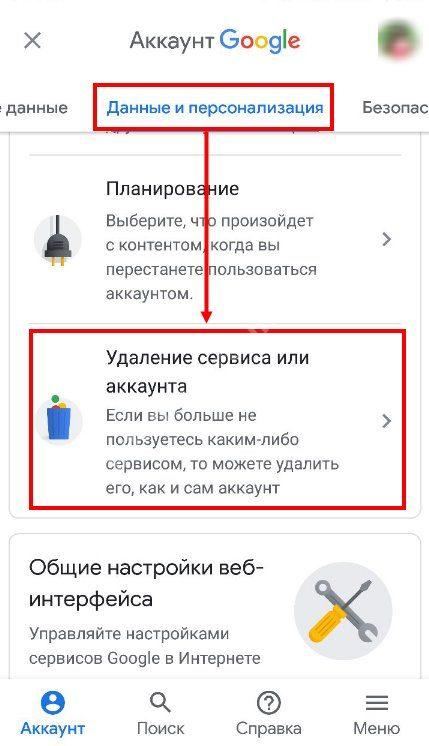 kak-viiti-iz-gmail-5.jpg