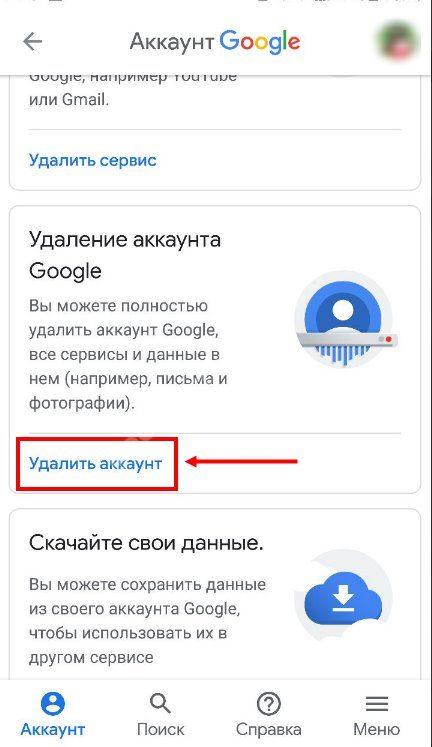 kak-viiti-iz-gmail-6.jpg
