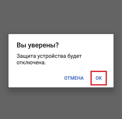 kak-vyjti-iz-gmail-na-androide6.png