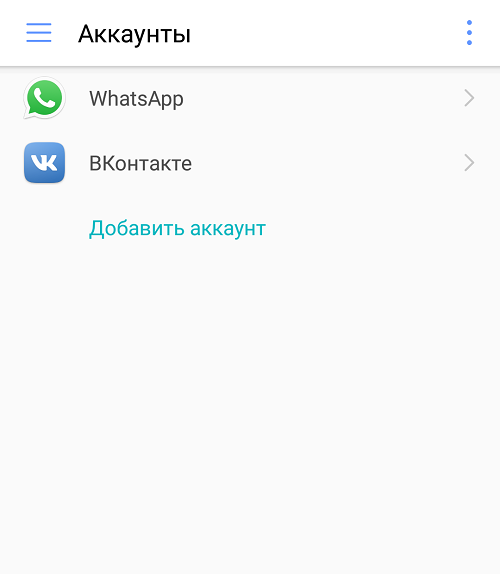 kak-vyjti-iz-gmail-na-androide7.png