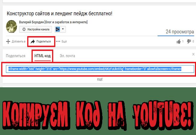 YouTube.png?fit=650%2C450&ssl=1