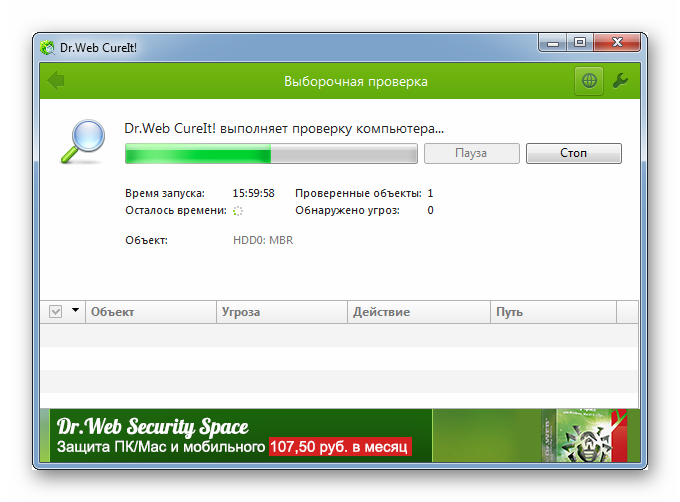 Dr.Web-Cureit.png