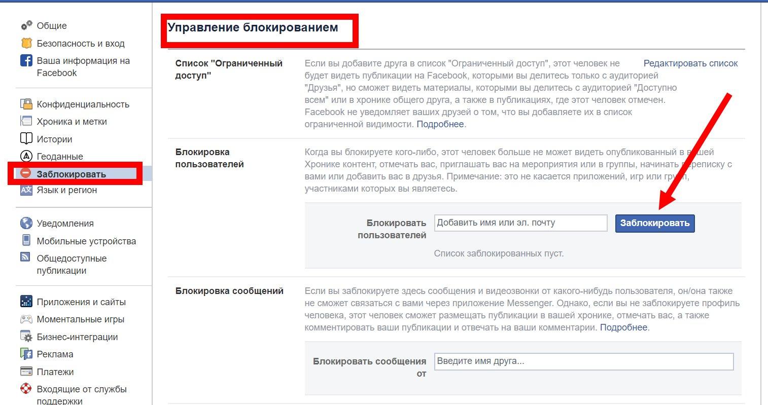 FB_kak-ydalit-dryzei8.jpg