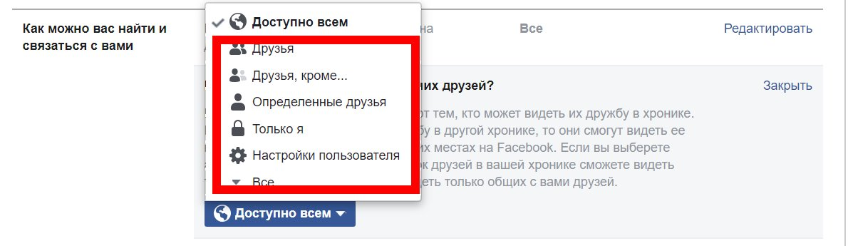 FB_kak-ydalit-dryzei7.jpg