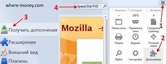 speed-dial-fvd.jpg