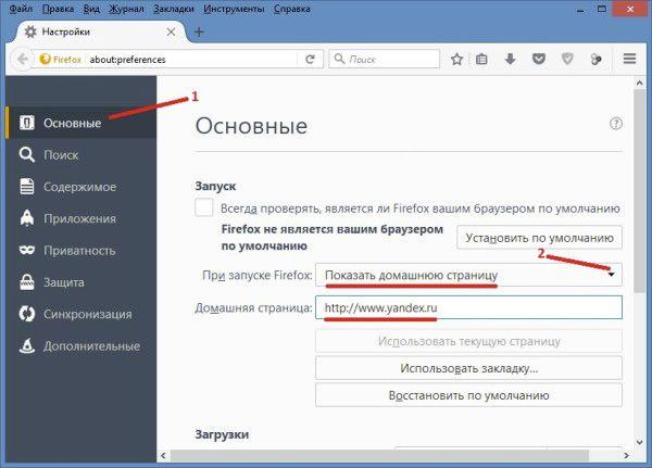 nachalnaya-strffx-1-600x431.jpg