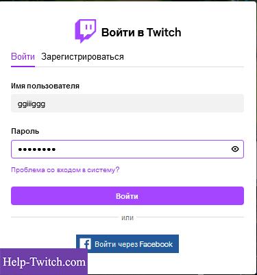 kak-vklyuchit-donat-na-tviche-shag-1.png