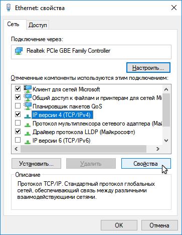 IP-версии-4.png