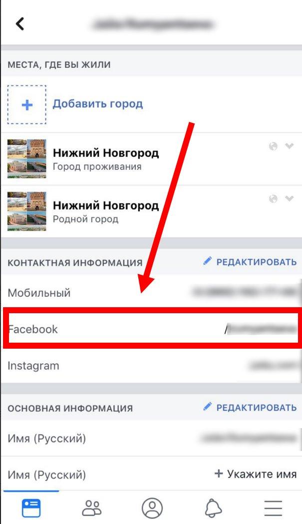 FB_ssilki9.jpg