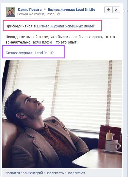 ssilka_na_fan_stranizu_facebook.jpg