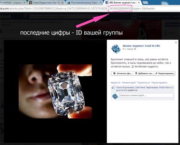 smotrim_id_facebook_dlya_ssilki.jpg