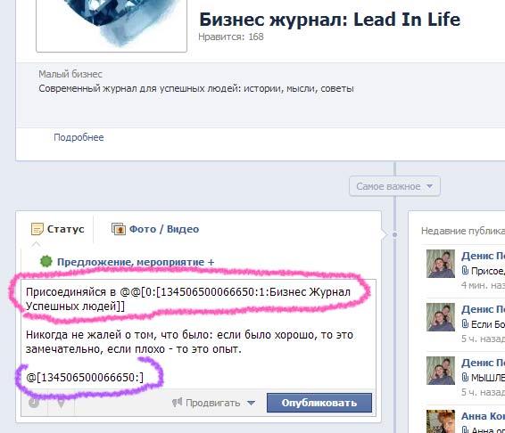 kak_sdelat_url.jpg