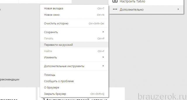 nevospr-video-ybr-3-640x343.jpg