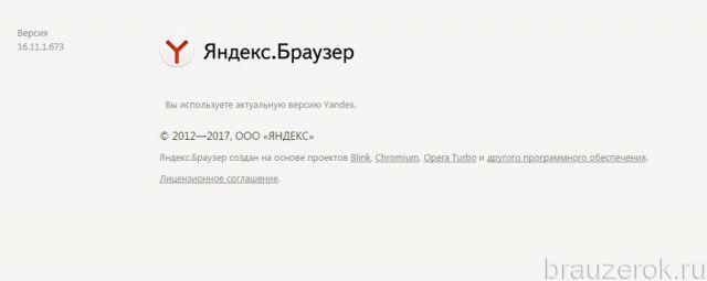 nevospr-video-ybr-4-640x255.jpg
