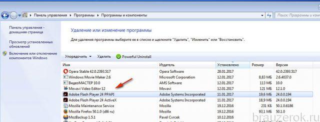 nevospr-video-ybr-5-640x245.jpg