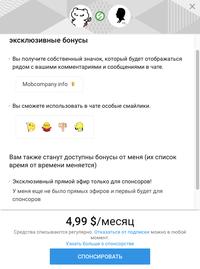 hype-ru-AI78oG-e0Kly5YtrN8nHacjVJ9A2.png