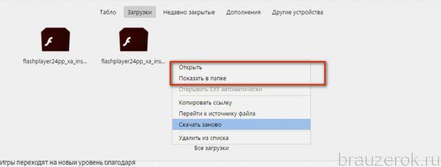 nevospr-video-ybr-14-640x243.jpg