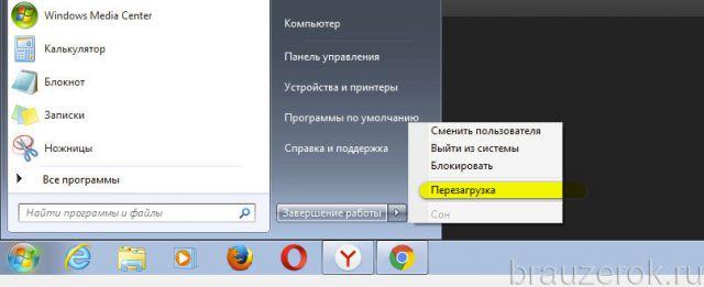 nevospr-video-ybr-19-640x261.jpg