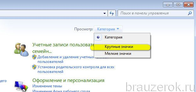 nevospr-video-ybr-22-623x294.jpg