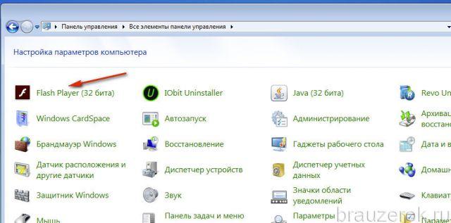 nevospr-video-ybr-23-640x317.jpg