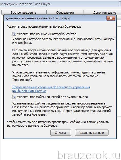 nevospr-video-ybr-25-426x562.jpg