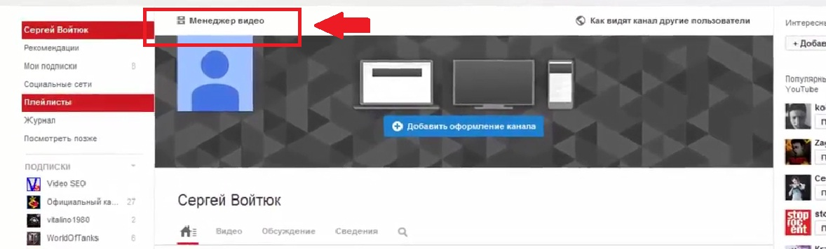 как_добавит_видео_на_youtube_больше_15_минут.jpg