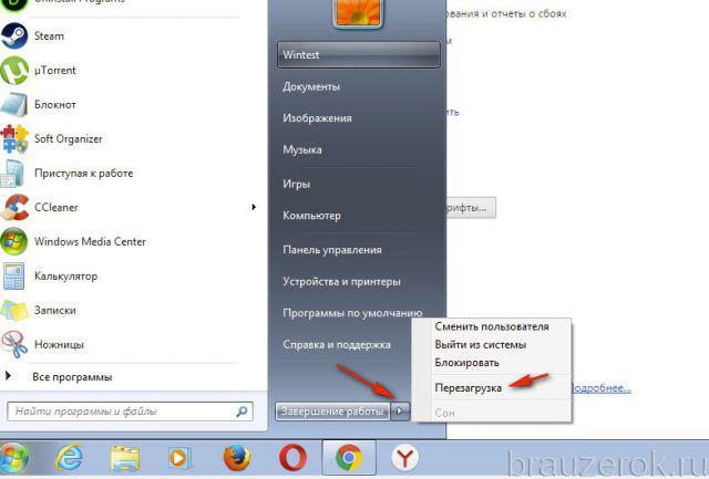 neust-rasshireniya-ghr-4-640x433.jpg