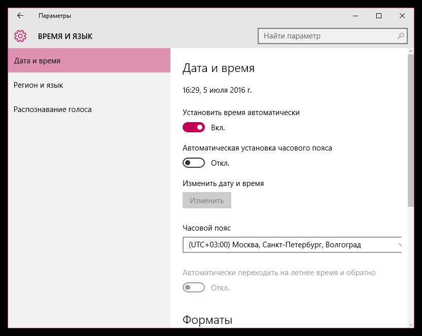 Ne-ustanavlivayutsya-rasshireniya-v-Google-Chrome-2.png